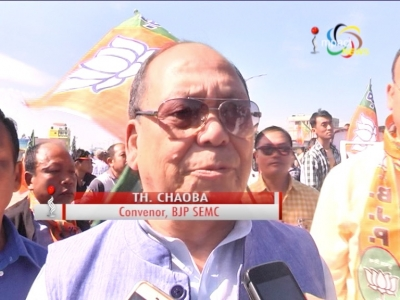 Thounaojam Chaoba  claims Congress party can win single digit seats in the upcoming Assembly polls