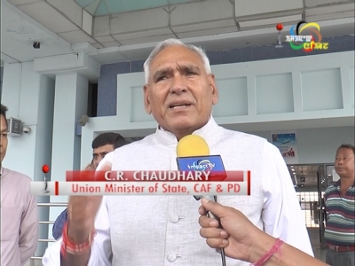 Union Minister Chhotu Ram Chaudhary arrives in Imphal to discuss implementation of food security act with state authorities