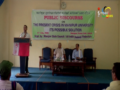 AISF, Manipur State Council holds discussion meet on Manipur University crisis