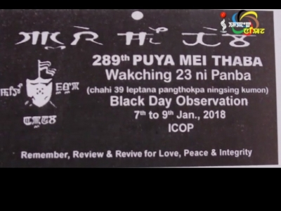 3 day Black Day observance in commemoration of the burning of Puya commenced