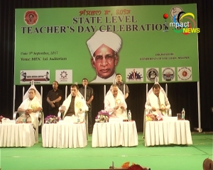 Manipur celebrates teachers day, Deputy chief minister Joykumar urges teachers and students to focus on academics