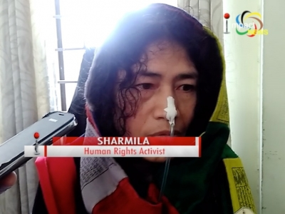 Irom Sharmila to end 16-year fast, will contest in upcoming  Manipur elections
