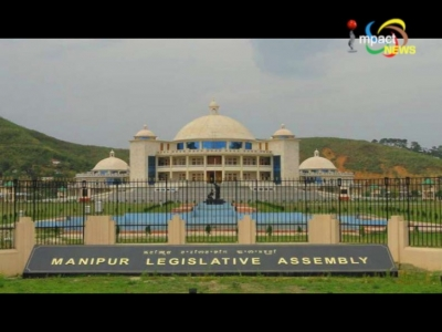 The Dhanamanjuri University Bill, 2016 to be presented in the upcoming session of Manipur assembly