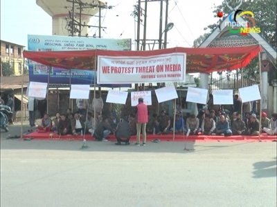 "Media fraternity of Manipur suspends daily work; stages a sit in against the bomb threat to local daily ""Pandam"""