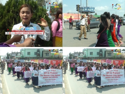AMSU Women wing raises voice against increasing rape and other crimes on women in the state