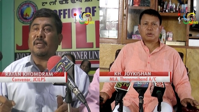 MLA Kh Joykishan today demanded the govt to prove that the allegations made against JCILPS Convenor Khomdram Ratan