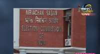 Election Commission asks political parties and leaders to not use pictures of President, Vice President and State Governors in their election posters