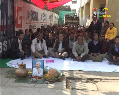 Employees of Bharat Sanchar Nigam Limited (BSNL) Manipur Division staged a Sit-in for their various demands