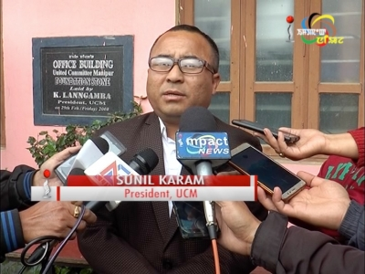 UCM to confront if the framework agreement between NSCN-IM and the Central Government harms the interest of the people