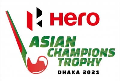 BANGLADESH TO HOST 6TH ASIAN MEN'S HOCKEY CHAMPS IN DEC