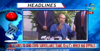 CM assures, Surveillance teams will take stock of COVID-19 situation in A/C's which had bypoll