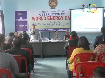 Institute of Engineers (India), IEI Manipur State Centre, Takyel observes World Energy Day; calls to use energy wisely
