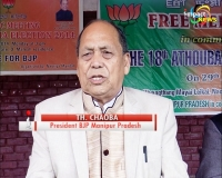 BJP Manipur Pradesh to launch three-month long protest campaign against state govt