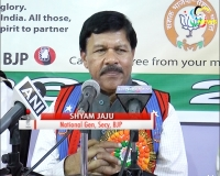 Centre will take up action against corrupt Manipur: Shyam Jaju
