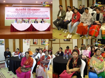 International Fortnight Day Observation for Elimination of Crime against women concludes at Hotel Classic Grande