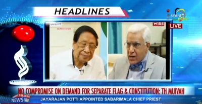 NSCN (IM) General Secretary Th Muivah says no compromise on demand for Naga flag and Naga Constitution